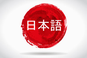 Learn Japanese Scripts- Free Online Japanese Language Course