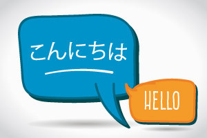 Japanese Language: Time and Parts of Speech