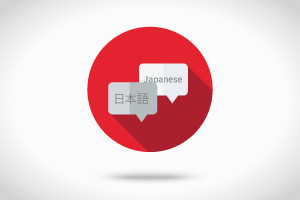 Langue japonaise: Introduction à la conversation en japonais