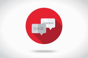 Japanese Language: Introduction to Japanese Conversation