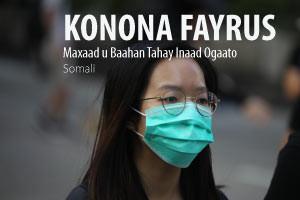 Konona Fayrus - Maxaad u Baahan Tahay Inaad Ogaato