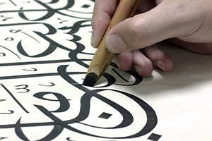 Arabic Alphabets: Letters Baa (ب) and Taa (ت)