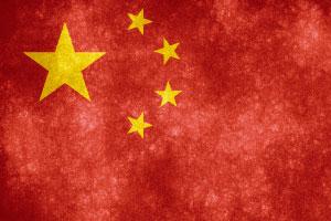 Introduzione alla lingua cinese - Primo contatto