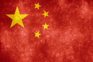 Diploma in lingua cinese Studi di base