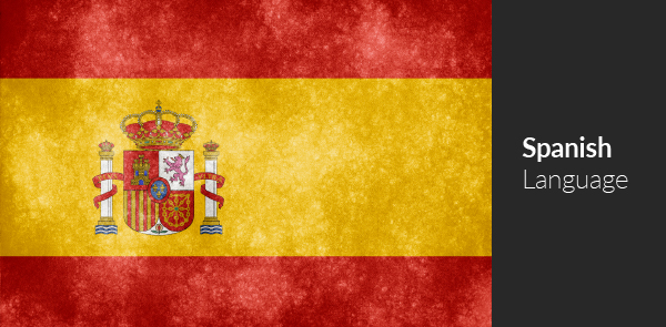 مهارات اللغة الإسبانية